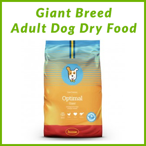 HUSSE GIANT BREED ADULT DRY DOG FOOD